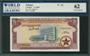 Ghana, P-02a, 1 Pound, 1.7.1958, Signatures: Osei/Eggleston, 62 Uncirculated
