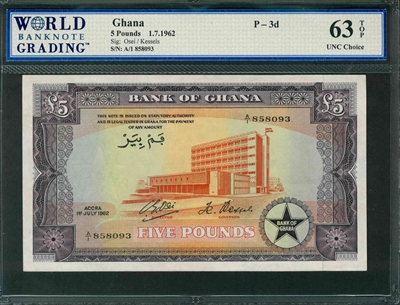 Ghana, P-03d, 5 Pounds, 1.7.1962, Signatures: Osei/Kessels, 63 TOP UNC Choice