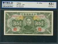 China, P-J21a, 100 Yuan, 1943, Signatures: Chow/Chien, 53 TOP About UNC