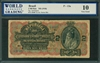Brazil, P-013a, 2 Mil Reis, ND (1918), Signatures: handsigned, 10 Very Good
