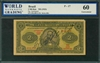 Brazil, P-017, 2 Mil Reis, ND (1923), Signatures: handsigned, 60 Uncirculated, COMMENT: missing tip