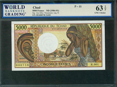 Chad, P-11, 5000 Francs, ND (1984-91), Signatures: Oye Mba/Ntoutoume (sig. 9), 63 TOP UNC Choice