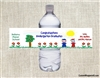 Graduation Water Bottle Label - Stick Kids