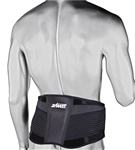 Zamst ZW7 Back Brace - Back Support, Zamst Back Brace, Zamst Back Support, Back Braces, Back Supports, Zamst, Zamst Sports Braces, Zamst Injury Braces, Zamst ZW7,