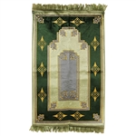 Muslim Prayer Rug Mat 2.3' x 3.6' Multi Green Gray and Gold Design