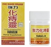 Yang Cheng Brand - Fargelin (High Strength) - 36 tabs