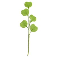 Small Lily Leaf Spray - Moss Green