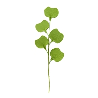 Large Lily Leaf Spray - Moss Green