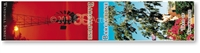 Windmill Sunset & Tree of Knowledge - DISCOUNTED Magnetic Bookmark  BARbM-009