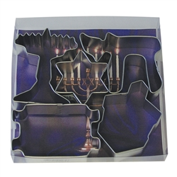 Jewish Holiday Cookie Cutter 5 Piece Set