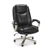 BIG AND TALL LEATHER EXECUTIVE CHAIR