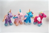 "11.5"" MAGICAL UNICORN (4) <b class='icon-new-product'></b>"