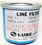LUBE  #259308   FILTER ELEMENT   (FX-1)   25 MICRON