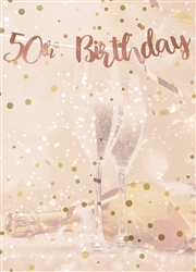 50th Birthday Rose Gold Letter Banner