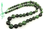 Ruby Zoisite / Graduated Faceted Round