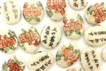 Light Ivory Colored Porcelain Beads / Flat Oval