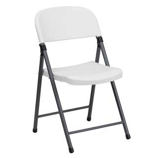HERCULES Series 330 lb. Capacity White Plastic Folding Chair [DAD-YCD-50-WH-GG]