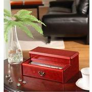 Nathan Direct Cosmo 2 Drawer Jewelry Box