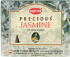 Jasmine Hem Incense Cones: pack of 12
