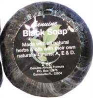 Genuine Black Soap Bar: Soap Bar: 1 Ounce