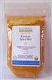 Kitchari Spice Mix: Packaged Botanicals / Powder: 3.5 Ounces