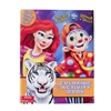 146th Circus Coloring and Activity Book