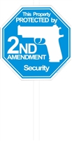 2nd Amendment Security Lawn Sign 1 without stake