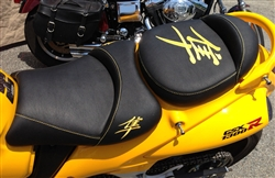 Custom Hayabusa Black/Yellow Front & Rear Seats