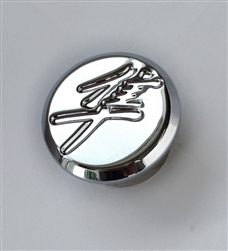 Chrome Left Hand Rear Axle Cap with Kanji Logo!