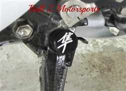 Hayabusa Black/Silver Engraved Kanji Kickstand Center Nut Cover Cap