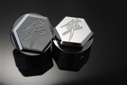 Chrome 30mm Kanji Engraved 3D Hex Cut Fork Caps
