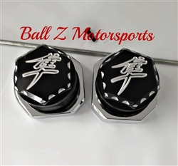 1999-2007 Hayabusa Black/Silver Engraved & Ball Cut 3D Hex Rear Axle Caps with Chrome Adjuster Blocks