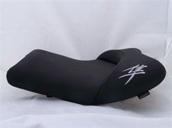 """New Image"" Custom Shaped/Covered Hayabusa Driver Seat w/Chrome Embroidering!"