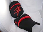 Black with Orange Embroidered Kanji Logos and Orange Riser