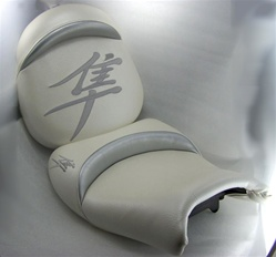 Hayabusa Front & Rear Seats Pearl White w/Silver Embroidering