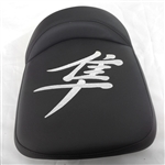 """New Image"" Custom Shaped/Covered Hayabusa Passenger Seat w/Chrome Embroidering"