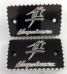 Hayabusa Black/Silver Engraved & Ball Cut Brake & Clutch Reservoir Caps
