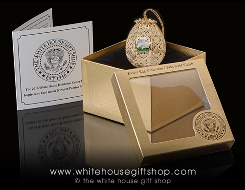 2014 White House Official Egg