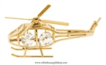 Gold Fanciful Marine One Ornament with Swarovski Crystals