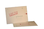 <b>X-Ray Film Mailers - String & Button, 11pt Manila</b>