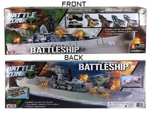 "Battle Zone - 26"" Battleship"