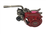"Header, Mini Bike, Single, Side Outlet, GX200, 6.5 OHV, & 212 Predator, Flared End *(1 5/16"")"