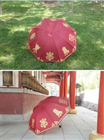 8 Auspicious Symbols Umbrella 2 Color Choices