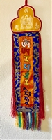Om Mani Padme Hum Wall Banner Consignment 2 Feet