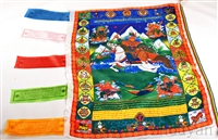 Large Ling Gesar Prayer Flag 3 Feet