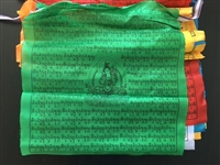 16 Foot Green Tara Prayer Flag