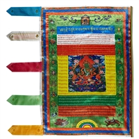Large Green Tara Prayer Flag 3 Feet