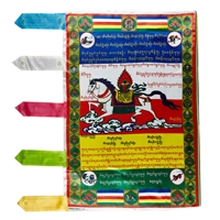 Large Wind Horse  Prayer Flag 3 Feet