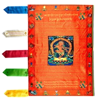 Large Kurukulle Prayer Flag 3 Feet