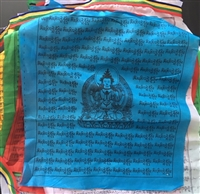 16 Foot Poly Blend Various Deity Prayer Flag